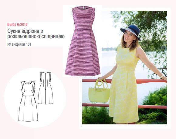 ... наша майстриня і мама майбутнього школяра Світлана пошила елегантну і  неймовірно жіночну сукню feb74d070b609