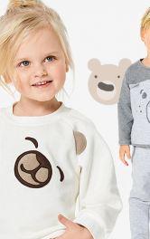 Дитячий одяг із zoo-декором
