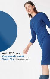 коло синього кольору і дівчина у синьому платті