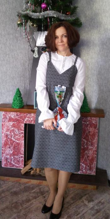 Сукня - сарафан.
