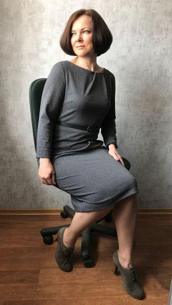 Сукня для роботи і не тільки
