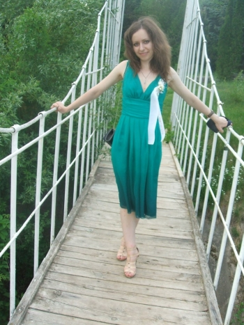 Сукня з ефектом омбре