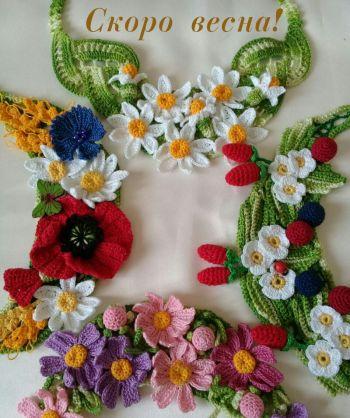 Прикраси плетені