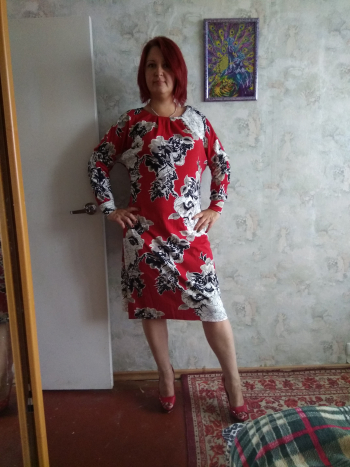 Швидка сукня
