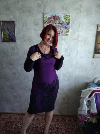 """Сукня """"Фіолет"""""""