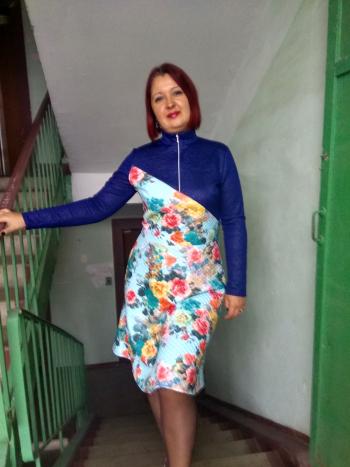 Стьобана сукня