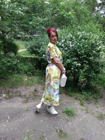 Сукня Картина маслом