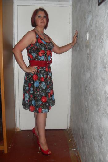 Сукня з кантом