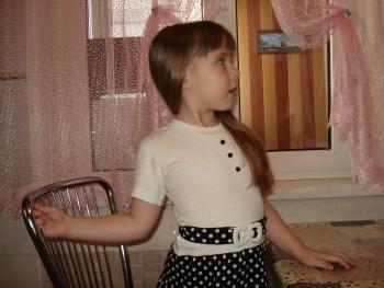Сукня з трикотажним верхом