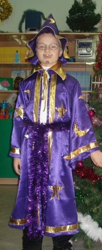 Маскарадний костюм - Чарівник