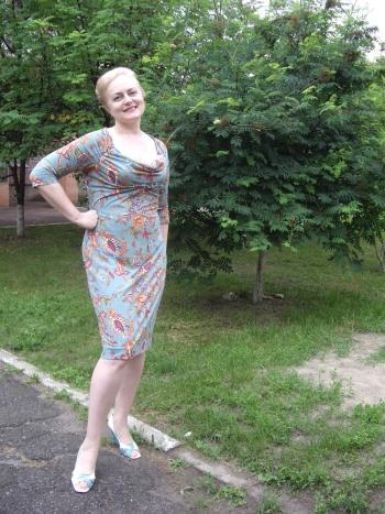 Яскрава сукня з джерсі