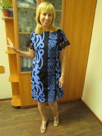 Сукня-футляр з купонної тканини