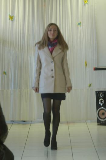 Осіннє пальто