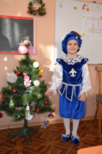 Новорічний костюм Казкового принца