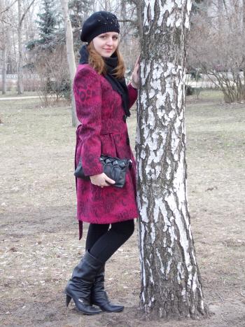 Улюблене пальто
