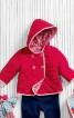 Куртка з капюшоном - фото 1