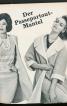 Пальто просторого крою з великим коміром (1963) - фото 4