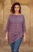 Пуловер прямого крою з драпіровками - фото 1