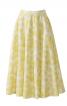 Спідниця-сонце в стилі 50-х - фото 2