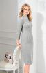 Сукня-футляр із коміром-стойкою - фото 1