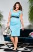 Сукня-футляр з широкими бретелями - фото 1