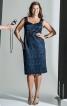 Сукня-футляр з декольте-сердечком - фото 1
