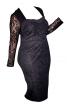 Сукня-футляр мереживна з ефектом бюстьє - фото 2
