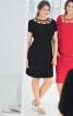 Сукня-футляр з оригінальним дизайном горловини - фото 1