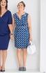 Сукня-футляр з глибоким вирізом горловини - фото 1