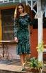 Сукня з декольте на спинці і воланом - фото 1