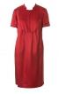 Сукня з пластроном - фото 2
