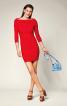 Сукня трикотажна з коміром-хомутом - фото 1