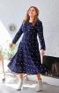 Сукня відрізна зі зборками на рукавах - фото 1