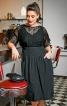 Сукня з пишною спідницею - фото 1