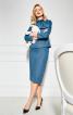 Жакет приталеного силуету з баскою - фото 4