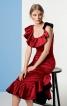 Сукня з глибоким декольте - фото 1