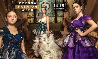 Odessa Fashion Week розриває всi шаблони i анонсує новий сезон