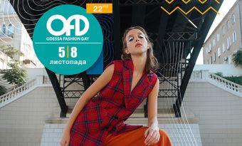 22nd Odessa Fashion Day