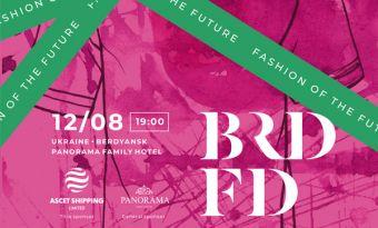 Berdyansk Fashion Day анонсує найочікуваніший сезон