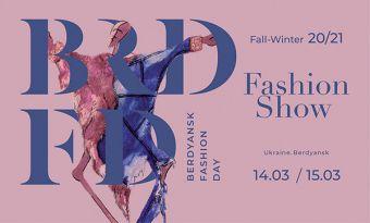Сьомий сезон Berdyansk Fashion Day