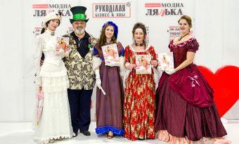 Міжнародна виставка «Рукоділля. Бізнес та хобі» 2019