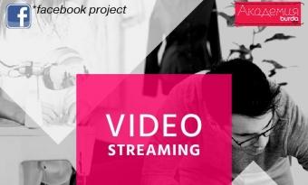 Video Streaming з Академії Burda