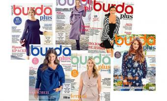 6 спецвипусків з викрійками Burda. Мода Plus